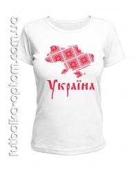 Футболка Украина вишита