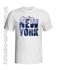 Футболка New York (Нью-Йорк)