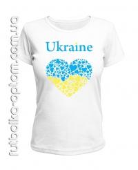Футболка Україна в серцях