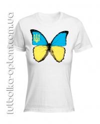 Футболка Метелик Україна
