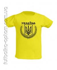 Подростковая Футболка Україна