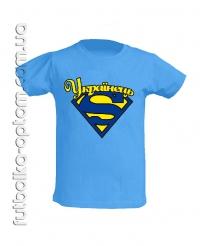 Подростковая Футболка SuperУкраїнець