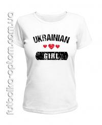 Футболка Ukrainian Girl