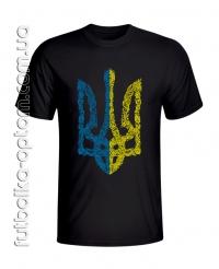 Футболка Тризуб жовто-блакитний
