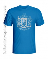 Футболка Великий Герб України
