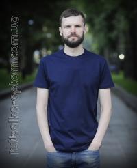 Темно-синяя мужская футболка Standart