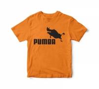 Футболка детская Pumba