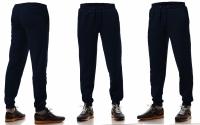 Штаны мужские темно-синие